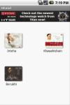 Ghazal Collection Calls screenshot 2/3