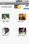 Ghazal Collection Calls screenshot 3/3