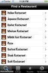Find a Restaurant screenshot 1/1