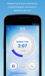 VOA Russian Mobile Streamer screenshot 1/3