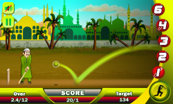 Ramzan Cricket - Android screenshot 3/4