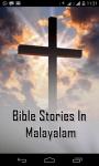 Bible Stories In Malayalam screenshot 1/6