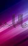 Almighty Allah Wallpapers HD screenshot 5/5