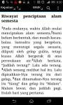Alkitab Indonesia screenshot 1/3