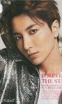 Super Junior Leeteuk Cute Wallpaper screenshot 6/6