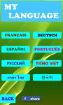 Effortless English bilingual screenshot 2/5