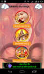 All Hindu God Songs screenshot 4/6