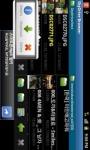Browser for SkyDrive screenshot 3/6