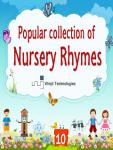 Popular Nursery Rhymes screenshot 2/4