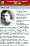 Suryakant Tripathi Nirala screenshot 1/2