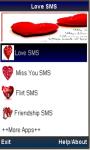 LoveSMS` screenshot 1/1