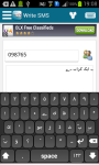 Multilingual SMS screenshot 5/6
