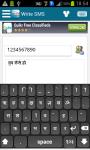 Multilingual SMS screenshot 6/6