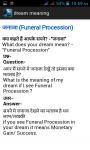 dream meaning hindi screenshot 4/4