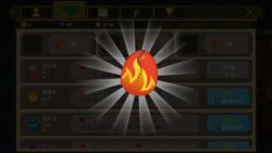 dragon go screenshot 4/4