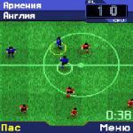 Real Soccer 2006 screenshot 2/2