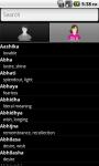 Baby Names 2 screenshot 2/3