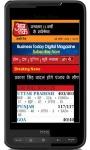 India Todays News Paper By Jumboo screenshot 1/2