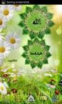 Islamic Nature LWP screenshot 1/3