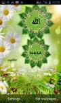 Islamic Nature LWP screenshot 2/3