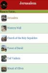 Jerusalem city screenshot 3/4