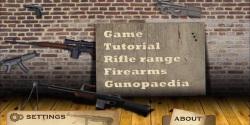 Gun Center screenshot 1/5