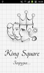 Balda King Square screenshot 1/5