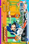 Sushi King screenshot 1/2