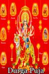 Durga Puja screenshot 1/3