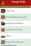 Durga Puja screenshot 2/3