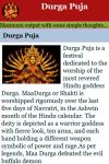 Durga Puja screenshot 3/3