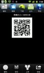 QR Code Free screenshot 4/4