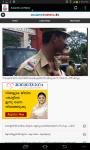 Asianet Live News screenshot 1/6