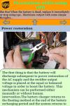 Precautions while using UPS screenshot 3/3