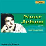 Best Collection of Noorjehan Lite screenshot 1/2