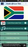 African Tube screenshot 3/5