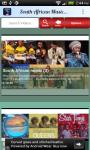 African Tube screenshot 4/5