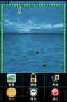 Snake With Accelerometer screenshot 6/6