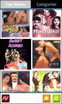 Sexy and Hot Hindi Movies screenshot 4/6