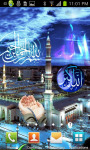 ALLAH Mecca Medina HQ Live Wallpaper screenshot 1/3