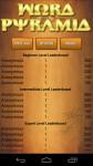 Word Pyramid Free screenshot 6/6