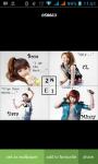 2NE1 Cool HD Wallpaper  screenshot 3/3
