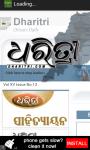 Oriya Newspaper screenshot 5/5
