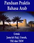 Panduan Praktis Bahasa Arab screenshot 1/1