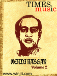 Best of Mehdi Hassan screenshot 2/4