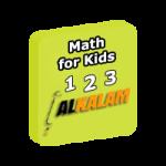 Math for Kids - English screenshot 1/1
