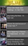 Zakir Naik Islamic Videos screenshot 3/6