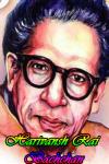 Harivanshrai Bachchan screenshot 1/3
