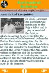 Harivanshrai Bachchan screenshot 3/3