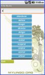 Spanish Language Trainer screenshot 1/3